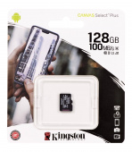 Карта памяти MicroSDXC Kingston 128 GB 100Mb/s, class 10 (без адаптера)